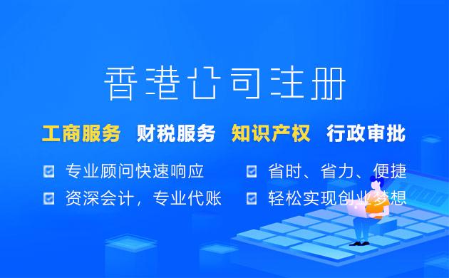 香港亚博外围网yabo52
