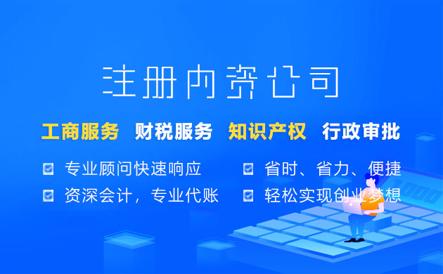yabo52内资亚博外围网
