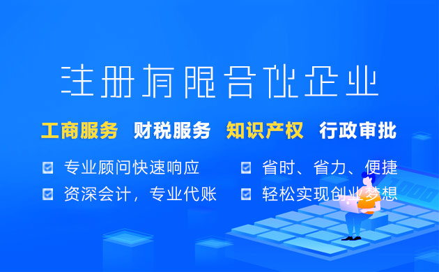 yabo52有限合伙企业